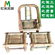 忆米四川纯手工天然楠竹制作儿童小孩带靠背竹椅子小矮凳子竹制品