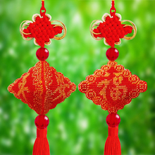 2018 new Ping An Fuzhuzi cross-stitch car hanging car pendant own embroidered beaded embroidered ornaments and a small piece