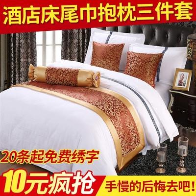 宾馆床上用品批发高档酒店床旗简约床尾巾欧式床盖抱枕套芯床尾垫领取优惠券