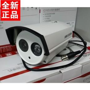 海康威视 监控摄像机 DS-2CE16A2P-IT3P 700线 30米红外摄像头