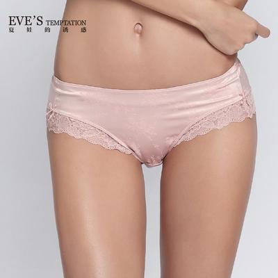 夏娃的诱惑恬美性感提花蕾丝花边内裤女士大码中腰平角裤裆纯棉