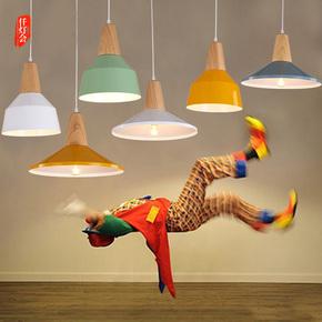 北欧宜家艺术吊灯吧台卧室餐厅客厅灯创意个性现代简约单头小吊灯