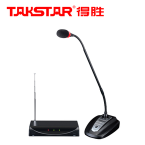 Takstar/得胜 MS-208W无线麦克风鹅颈式会议话筒演讲教学讲课麦克
