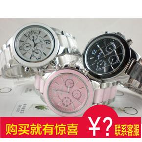 玛丽莎手表陶瓷表装饰白陶瓷女士手表时尚女表6001多功能石英表