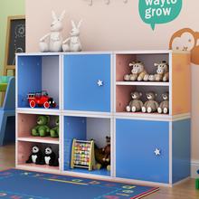 简约现代书柜书架自由组合格子柜儿童储物柜收纳柜落地小书架带门