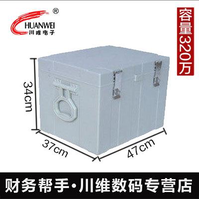 存储箱 塑料运钞箱320万砸不碎的箱子 防弹箱 放钱箱 车后箱