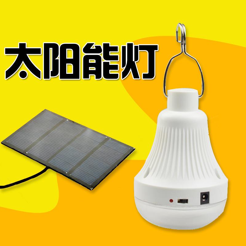居家日用太阳能灯家用户外太阳能庭院灯具 景观庭院灯饰其他品牌