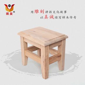 琪昊特价实木方凳子换鞋小香樟木椅子家用木质现代简约儿童促销