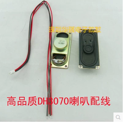 LCD мониторы Артикул 38761180634