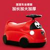 儿童汽车坐便器