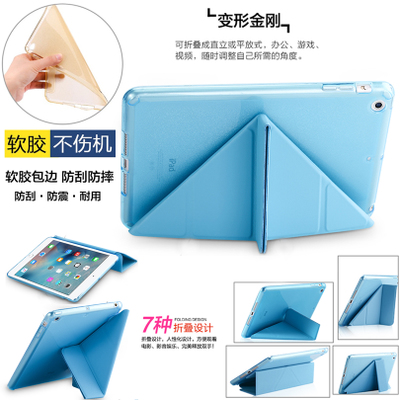苹果ipad2二代保护套pad2/3/4平板mini电脑md788皮套子air外壳IP5价格