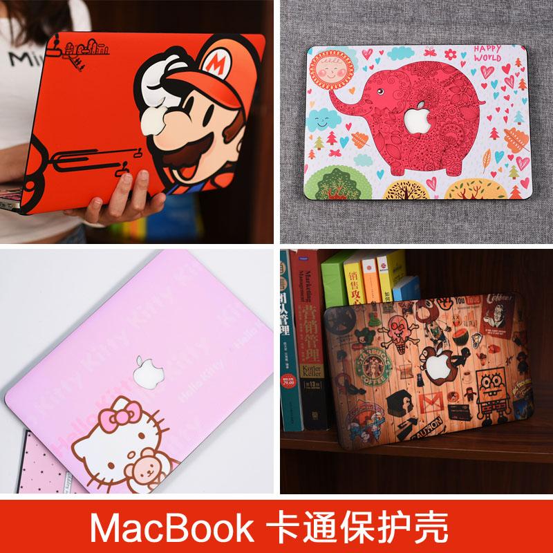 苹果笔记本macbook电脑保护壳air11.6 12 13寸外壳mac pro彩壳15