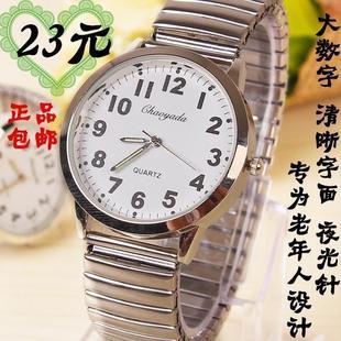 正品包邮 中老年人手表防水老人表男表女表大数字弹簧钢带石英表