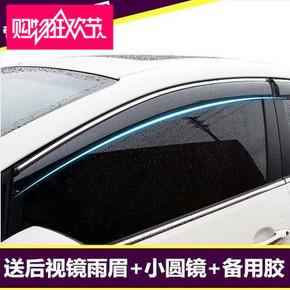 凌志雷克薩斯GX460 GX400 LX470 LX570晴雨擋車窗雨眉雨搭改裝