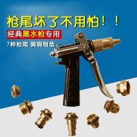 High-pressure cleaning car machine water gun head nipple connection quick-connect copper fittings tail adapter tail 380280