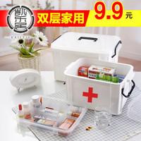 家庭特大号医药箱多层医要急救薬品收纳盒家用塑料儿童小药箱出诊