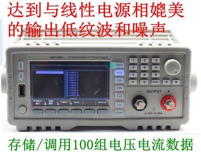 可编程开关直流电源HSP-2045大功率数字电源 20V45A电源高精度