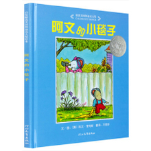 Official off-the-shelf Arwen's Blanket (Exquisite) Children's Picture Books Enlightenment Series Picture Books 0-3-4-5-6-7-10 Years Old Enlightenment Cognition Children's Books Cartoon Picture Books Xinhua Bookstore Best Selling Books Boku