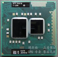 处理器 640M K0步进 2.8 笔记本CPU 620M 原装 正式版 3.46G