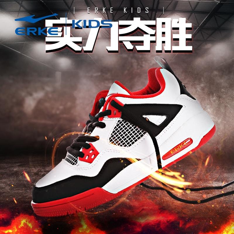 鸿星尔克童鞋春秋儿童篮球鞋男童中大童运动鞋低帮运动鞋户外球鞋