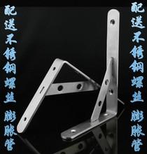 加厚不锈钢支撑架搁板置物架托架三角支架三角托架九比架脱卸支架