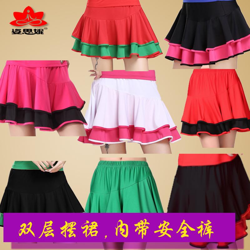 舞蹈套装广场舞短裙