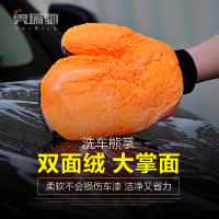 Origce Car Wipes Gloves Car Wash Bears paw Double-sided Plush Brush Artifact Cleaning cloth Cleaning Tool