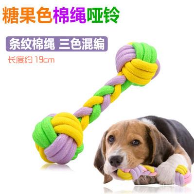 狗玩具四結繩寵物耐咬球 中大型犬潔齒棉繩球德牧金毛訓練球