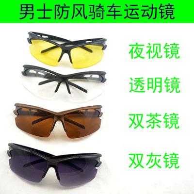 运动太阳眼镜男士太阳镜批发时尚潮复古防紫外线司机驾驶开车墨镜