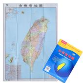 大比例尺行政区划折叠便携带地图 高速公路网铁路机场交通信息 详细至部分市县乡村居民地 中国分省地图 2018年全新版台湾省地图