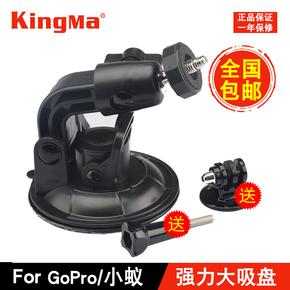 车载吸盘支架 gopro hero6/5/4汽车大吸盘 小蚁运动相机配件YILIT