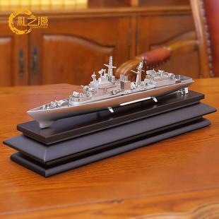 军舰模型帆船办公摆件 金属战舰军事商务会议礼品 礼之源工艺品船