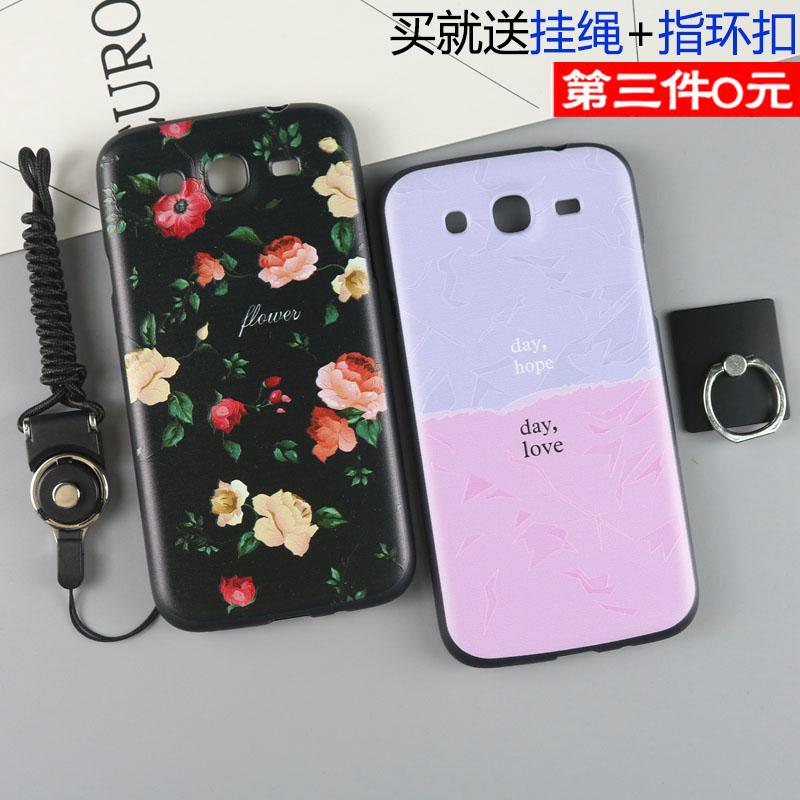 三星g7106手机硅胶套