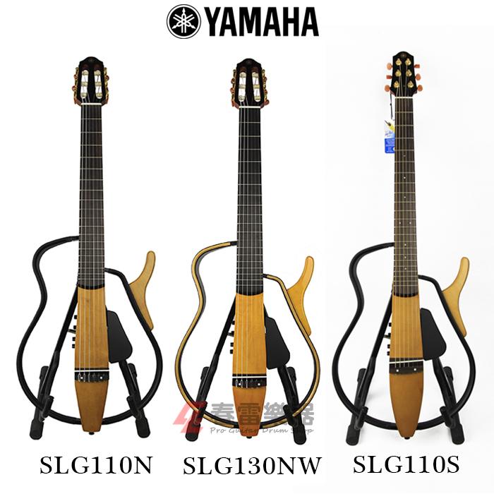 静音古典吉他