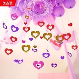 520端午节装饰用品珠宝店铺酒店商场布置结婚房吊顶爱心吊饰挂件图片