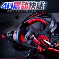 震动电脑耳机