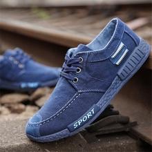 夏季男士帆布鞋韩版透气板鞋防臭工作鞋子男老北京布鞋男休闲单鞋