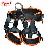 Ansuo outdoor rock climbing rappelling expands aerial work safety belt climbing equipment half body cave safety belt