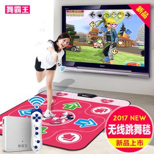 舞霸王无线单人跳舞毯 电视电脑两用加厚瑜珈体感游戏跳舞机包邮