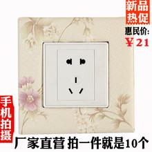 新款10个装开关贴墙贴保护套客厅卧室墙壁创意插座装饰套简约现代