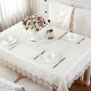 唯米 5152欧式蕾丝绣花餐桌布布艺纯白色台布茶几桌旗椅垫桌椅套