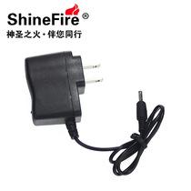 手电专用2665018650智能锂电池充电器可测内阻容量PLUSVP4XTAR
