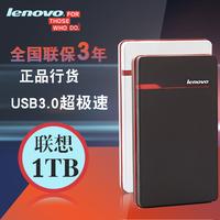 联想 F310S 1TB 2TB 2.5寸轻薄 USB3.0高速 移动硬盘1T 商务办公