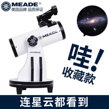 NEWTON REFLECTION PROFESSIONAL STAR OBSERVATION HIGH DENSITY STUDENTS AND CHILDREN'S PORTABILITY WITH MEADE MEDER ASTRONOMIC TELESCOPE