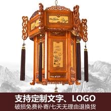 中式仿古实木宫灯灯笼复古古典木艺灯阳台走廊吊灯室外灯笼