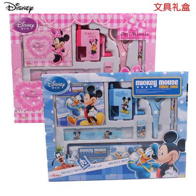 六一儿童节礼物 迪士尼文具套装米奇儿童文具礼盒小学生学习奖品