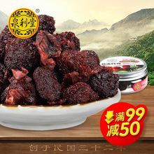 泉利堂玫瑰杨梅100g新鲜杨梅食品杨梅干蜜饯果干果脯梅子