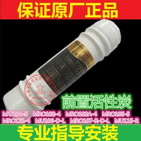 美的净水器M6前置活性炭滤芯MU104A-5MRO102-4MRO207-4MRO105-5