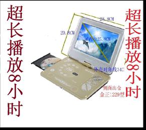 金正移动小电视机14寸侧面出仓EVD超长播放高清翻盖折叠DVD便宜12