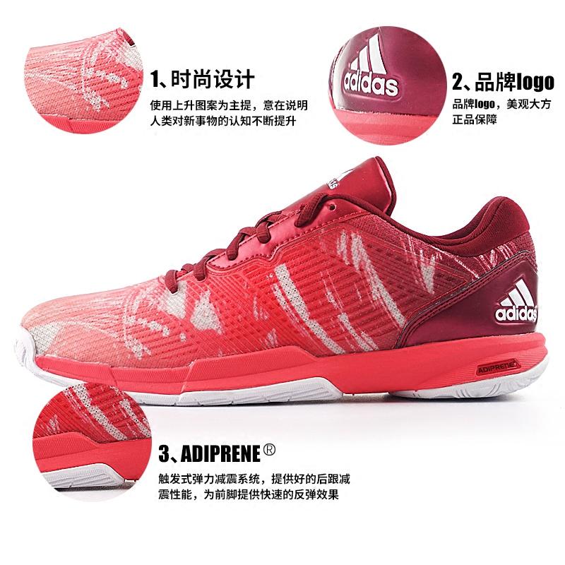 adidas阿迪达斯羽毛球鞋女鞋新款INSTINKT室内训练运动鞋 BB4832
